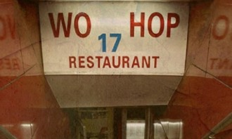 Dinner-At-Wo-Hop-ns